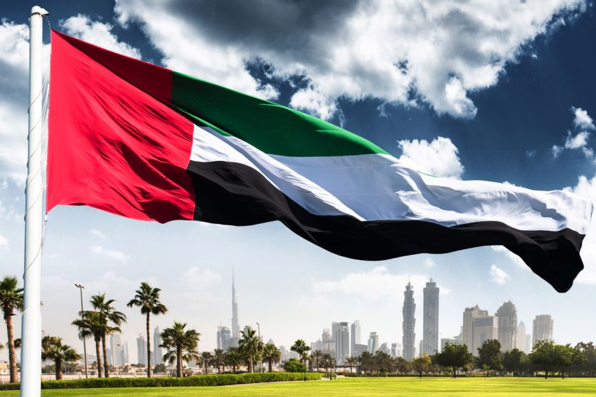 National Day Long Weekend Announced For All Sectors In Dubai