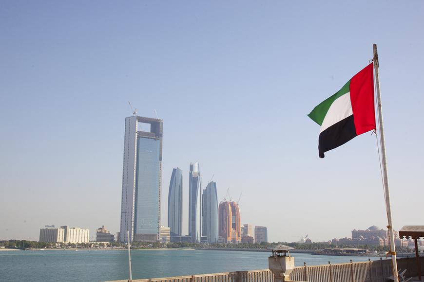 Abu Dhabi Announces UAE 2017 Public Holidays