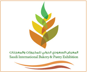 Saudi International Bakery & Pastry Exhibition