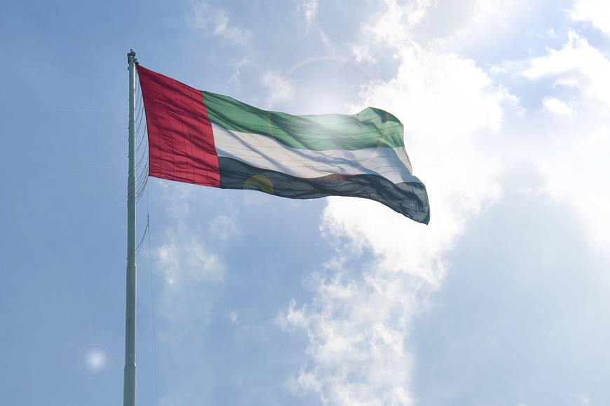What is UAE Commemoration Day?