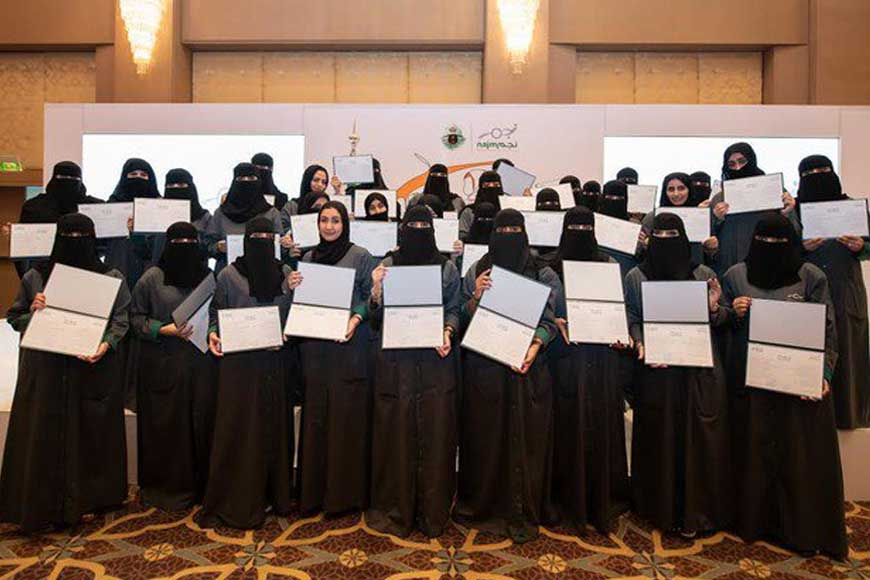 First Female Accident Inspectors Begin Work in Saudi Arabia