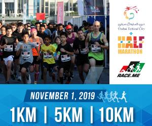 DFC Half Marathon