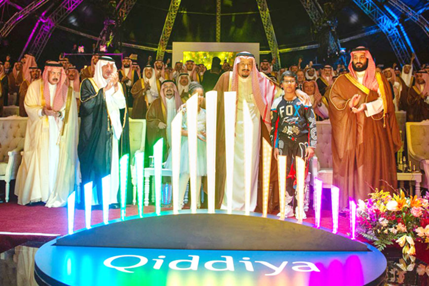 Work Begins on Saudi Arabia's Mega Entertainment City, Qiddiya