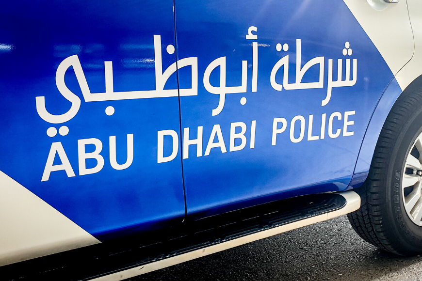 What You Need to Know About Abu Dhabi's New Border System