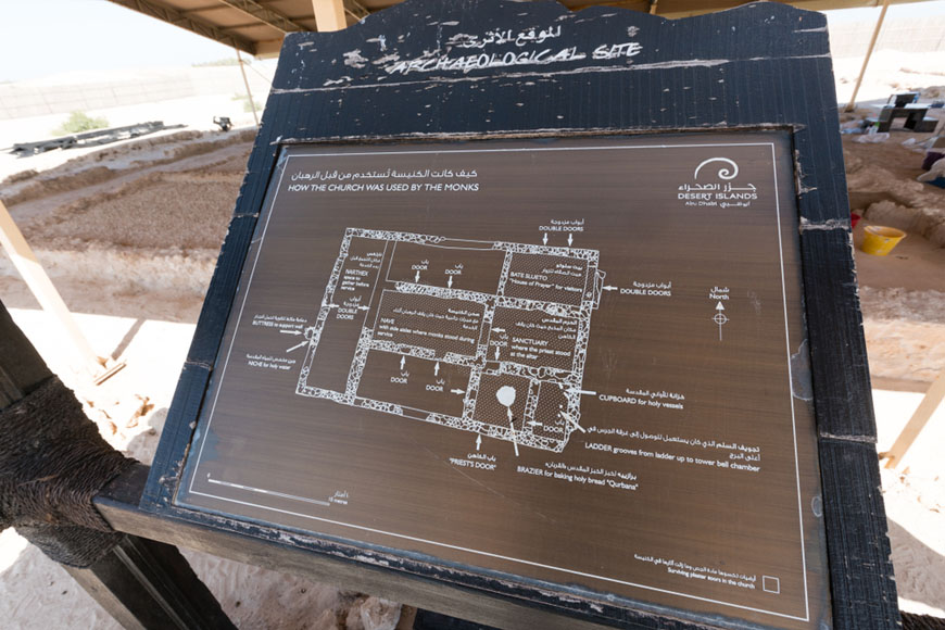 Ancient Christian church and monastery in the UAE reopens to the public