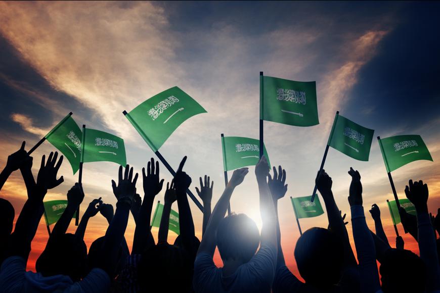 قصائد لليوم الوطني السعودي