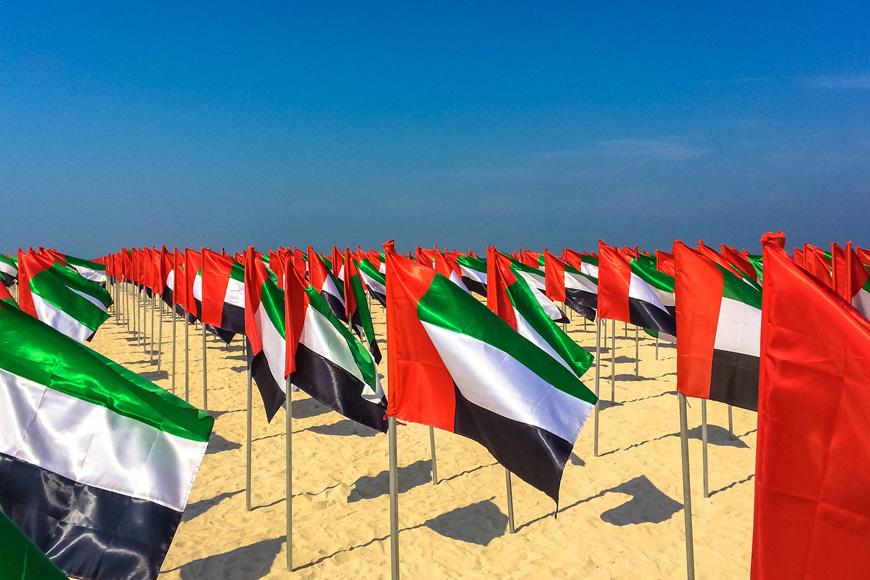 UAE Commemoration Day 2018