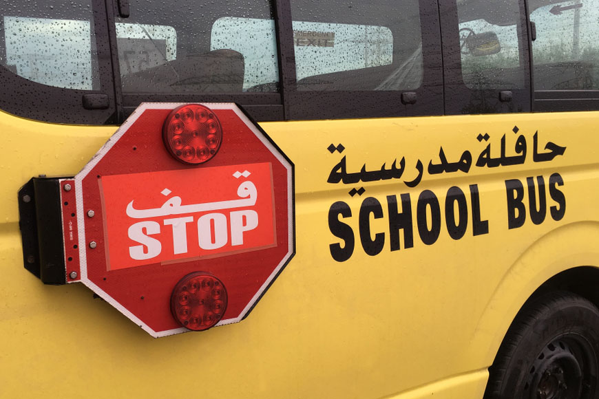 Dubai Drivers Risks AED 1000 for Violating School Traffic Rules