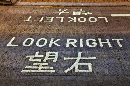 Hong Kong language