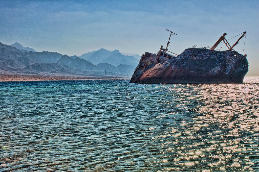 Haql Shipwreck Beach