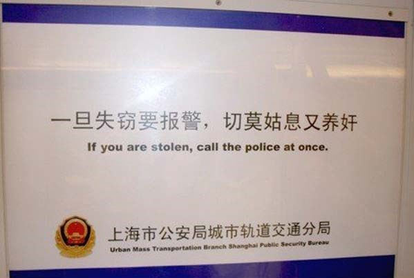If you're stolen sign