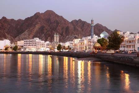 Mutrah Corniche Oman