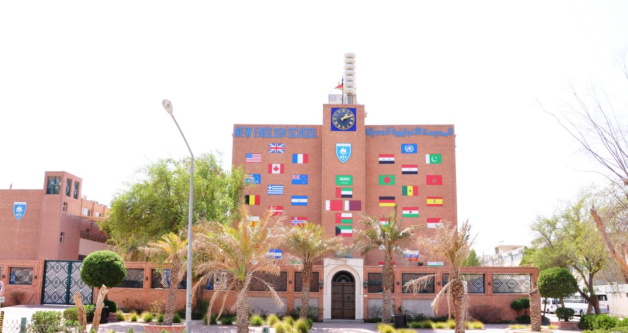 Top 10 International Schools in Kuwait