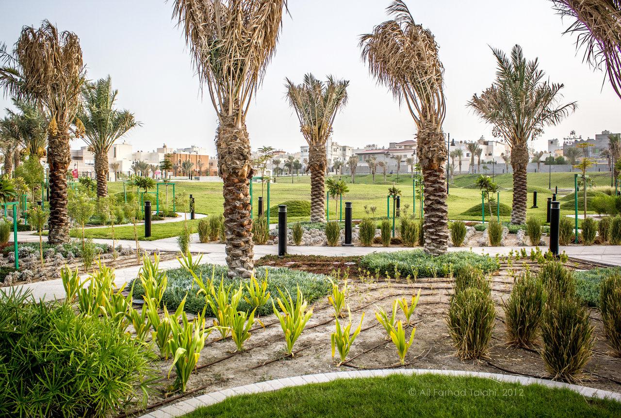 Al Kubra Garden
