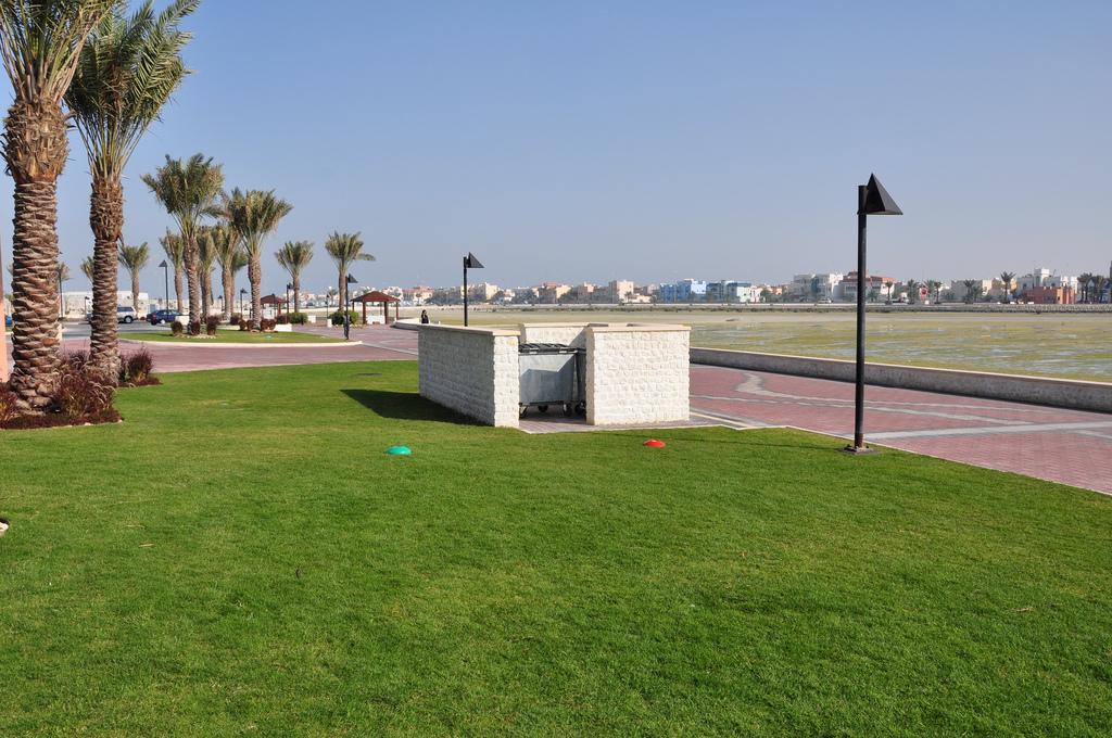 Dohat Arad Park