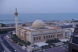 kuwait grand mosque
