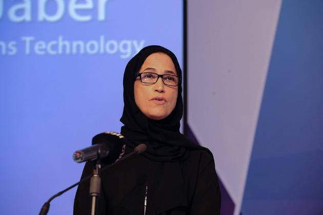 Sheikha Maha Mansour