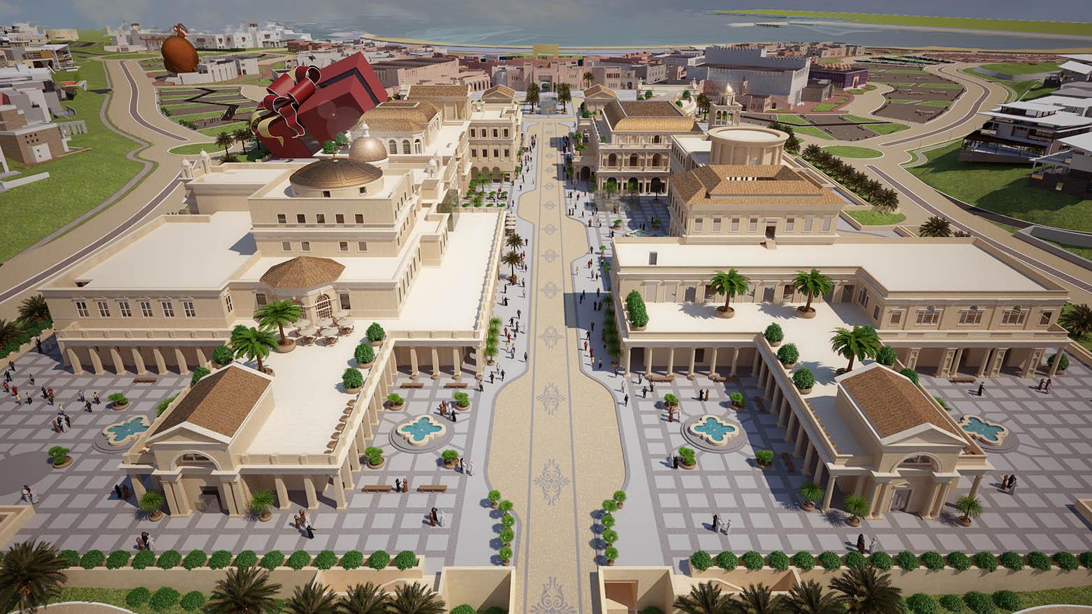 Katara plaza