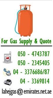 lahej gas for barbeque dubai