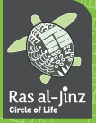 Ras al-Jinz Animal Sanctuary