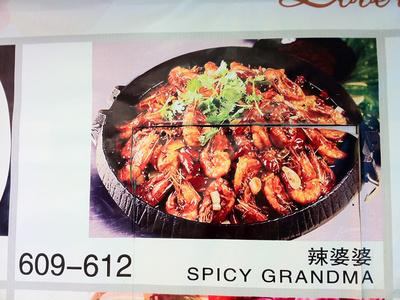 Spicy grandma dish