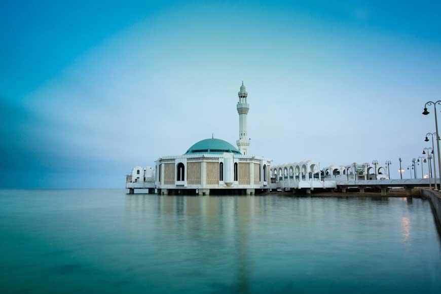 Saudi Arabia Announces Eid Al Adha Holidays