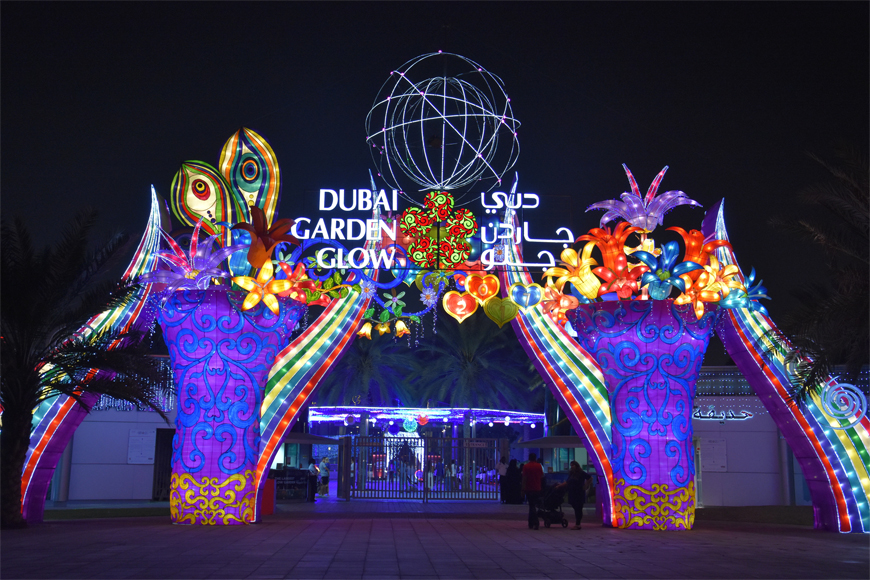 Six Interesting Things You Need To Know About Dubai Garden Glow   ExpatWoman.com