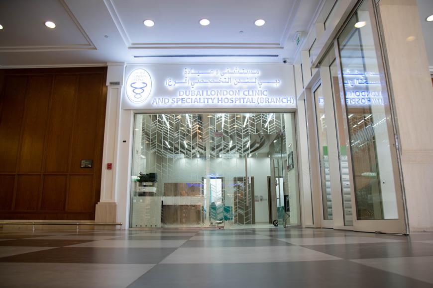 Dubai London Clinic at Al Thanya Shopping Centre in Dubai