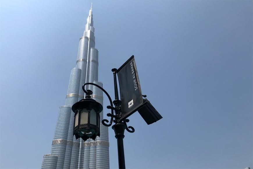 Downtown Dubai Area Guide