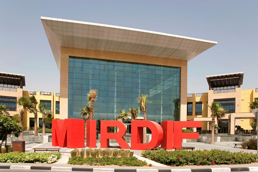 Mirdif Area Guide