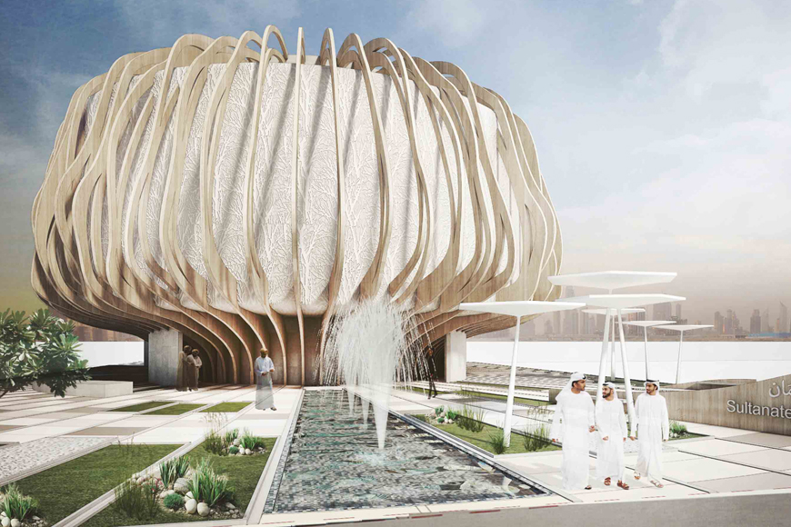 The Famous Tree That Inspired Oman's Expo 2020 Pavilion