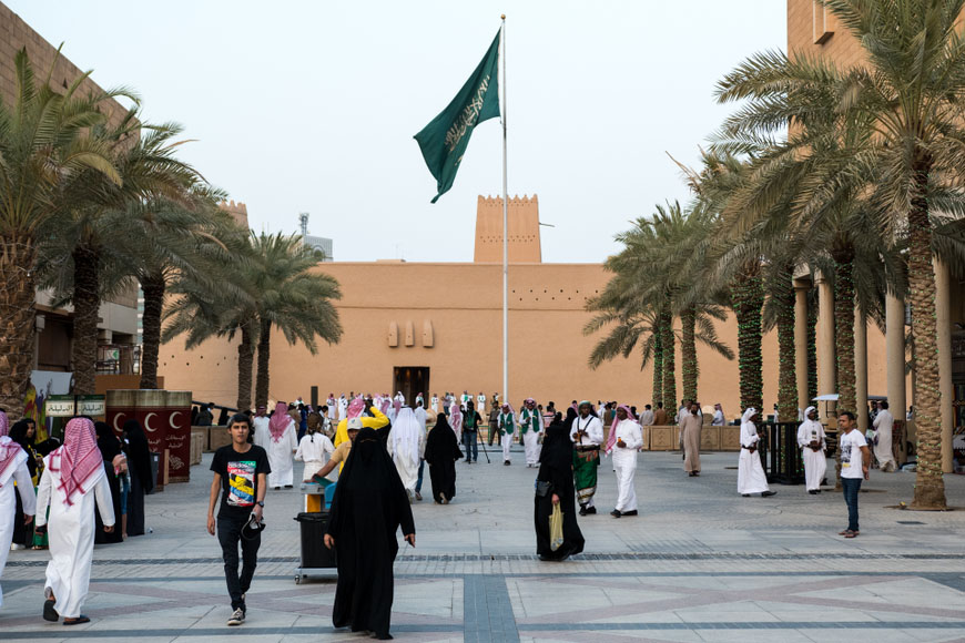 Four Days Public Holiday This Saudi National Day