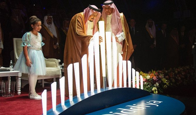 King Salman lays the foundation stone at the Qiddiya entertainment park