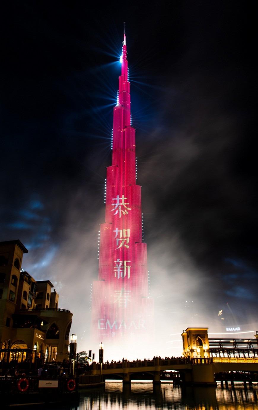 Chinese New Year show at Burj Khalifa