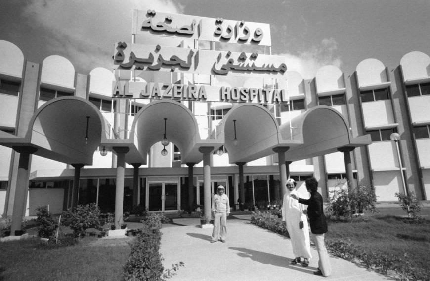 Al Jazeera Hospital in Abu Dhabi history