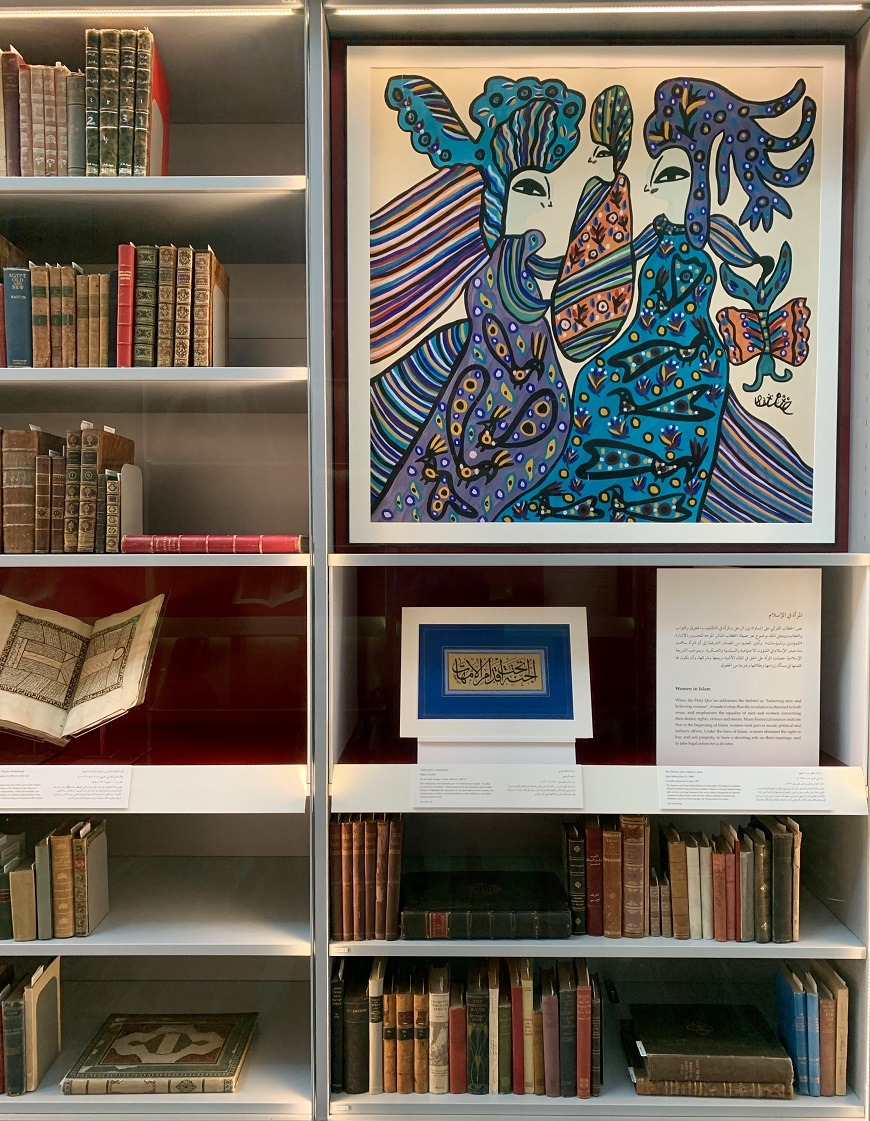 The Heritage Library at Qatar National Library