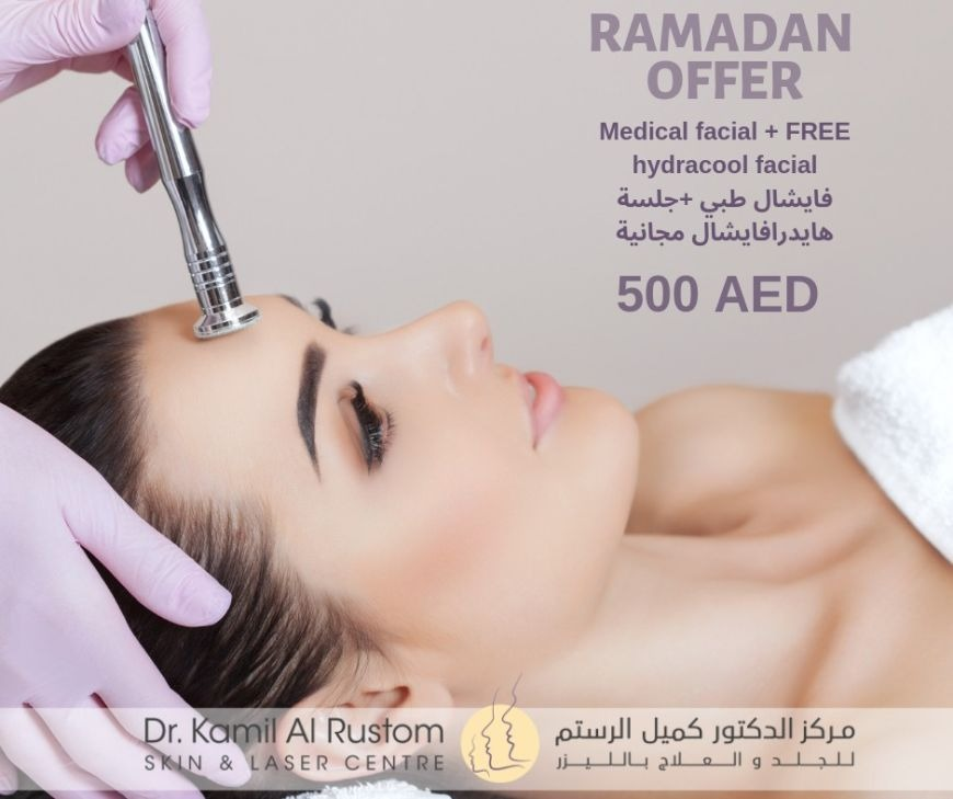 Ramadan Beauty Offers That You Don't Want to Miss