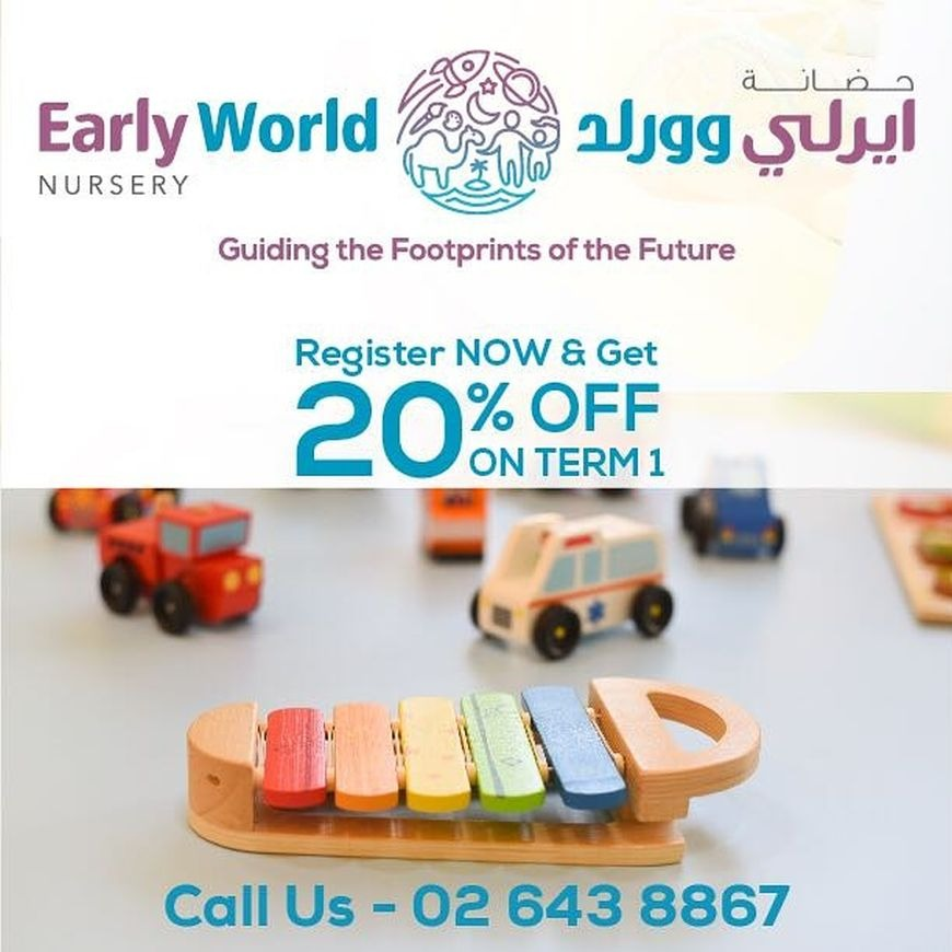 Best Nursery in Abu Dhabi | Early World Nursery in Abu Dhabi
