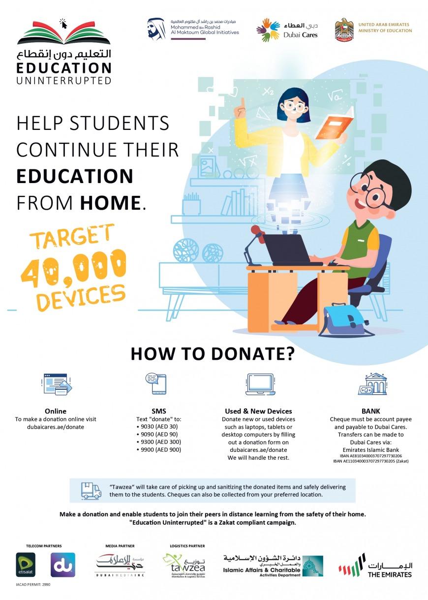 "Dubai Cares Launches ""Education Uninterrupted"" Fundraiser"