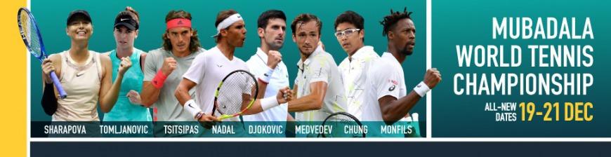 Mubadala World Tennis Championship 2019 Final Players