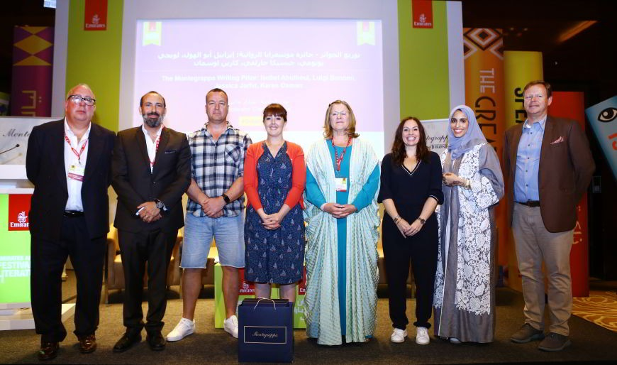 Montegrappa Writing Prize 2018 Awards Five New Writers from the GCC