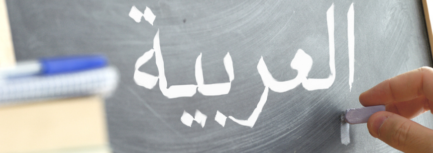 Benefits of Learning Arabic at an Early Age