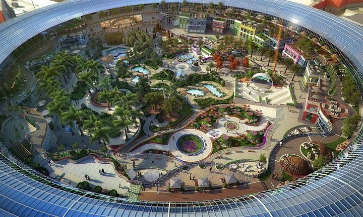 Cityland Mall Dubai