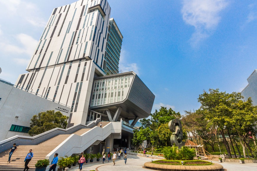 University and Further Education in Hong Kong: List of Universities
