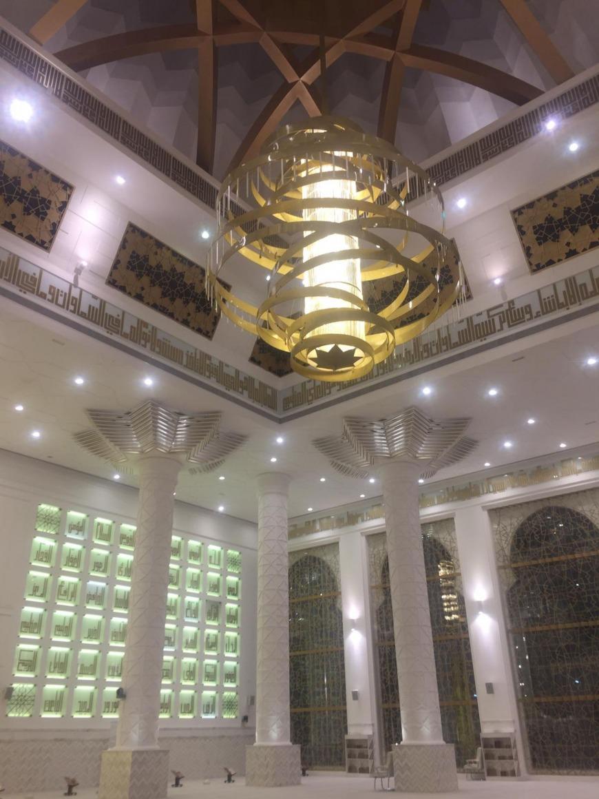 The Aamnah Bint Ahmad Al Ghurair Mosque