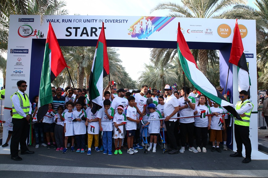 Run With the Determined Ones at the EmiratesNBD Unity Run