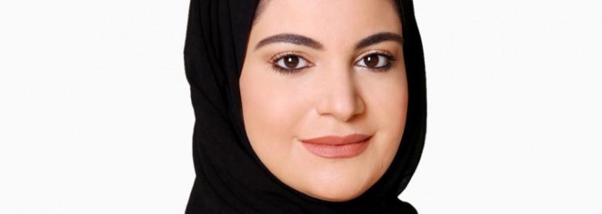 Nadia Al Najjar at EAFOL 2018