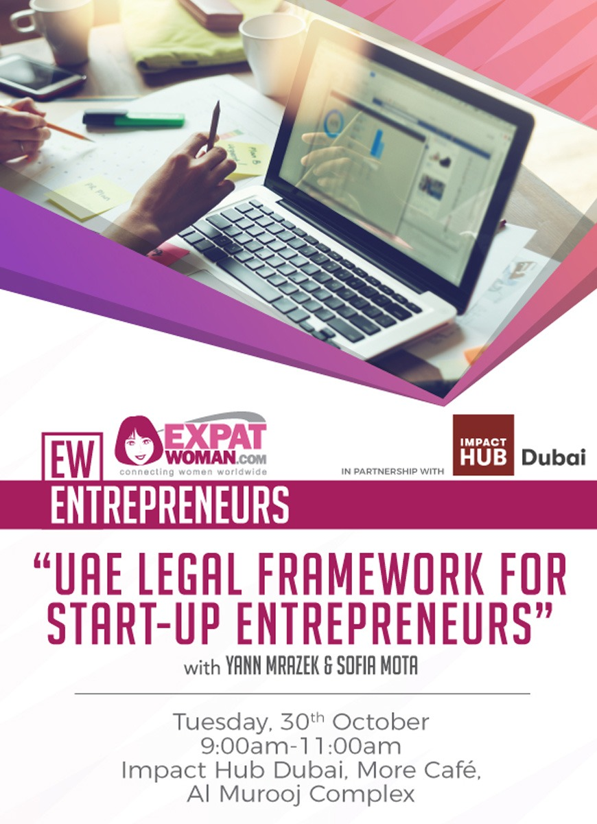 EW Entrepreneurs