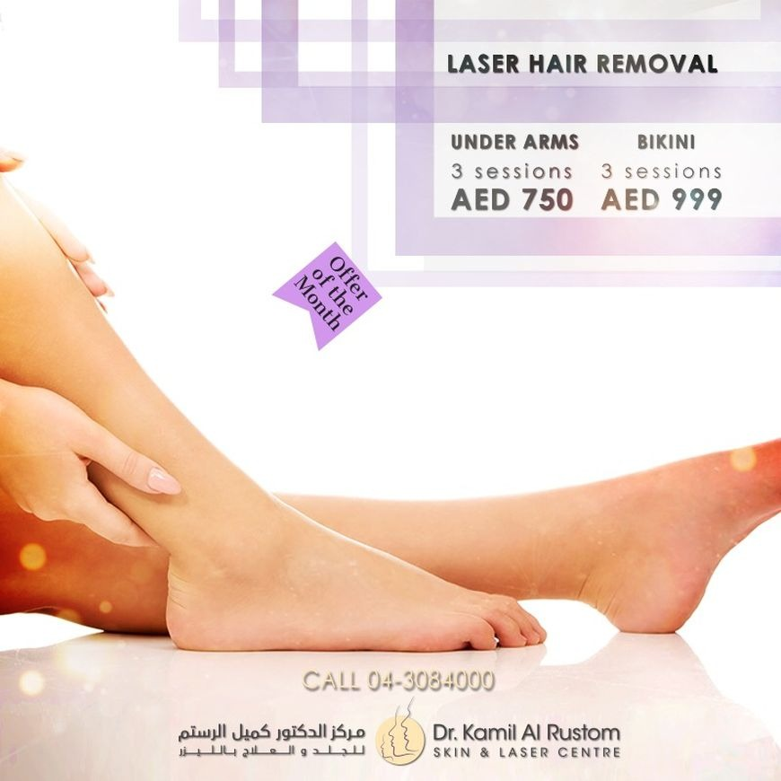 November Beauty Offers | Dr. Kamil Al Rustom Centre