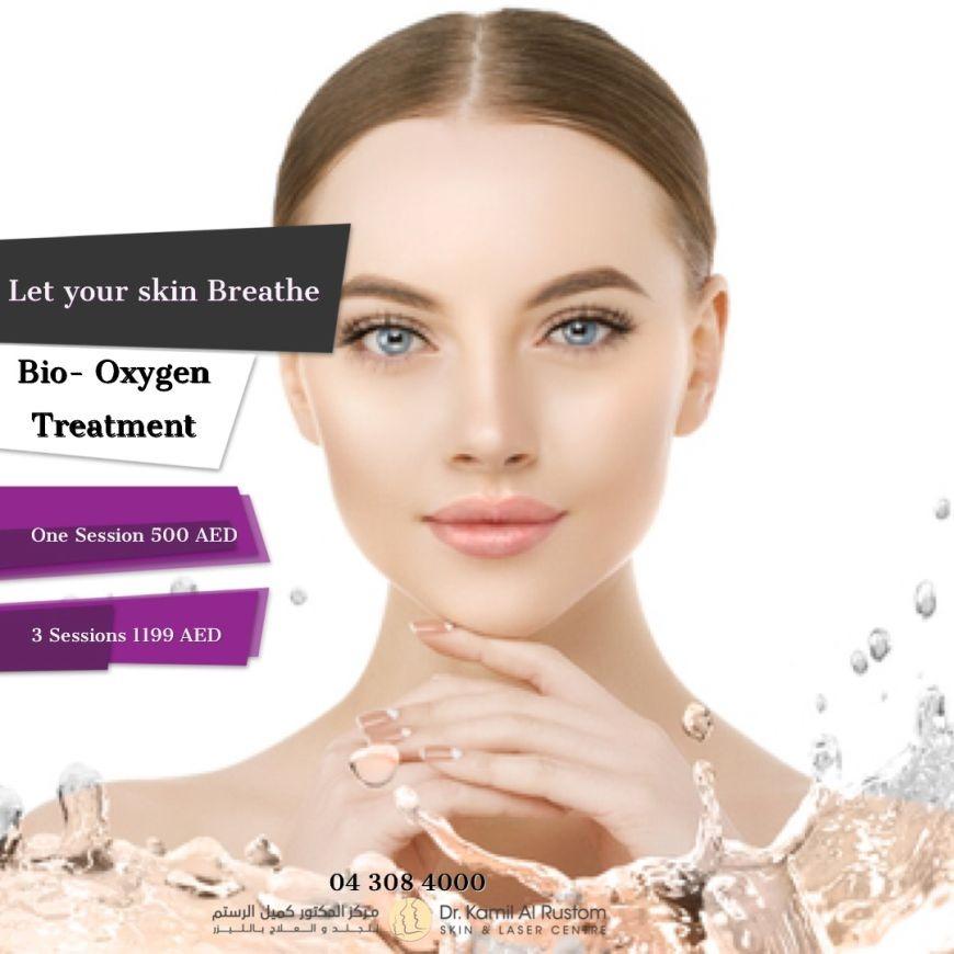 November Beauty Offers   Dr. Kamil Al Rustom Centre